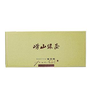 崂山绿茶 天珍4号